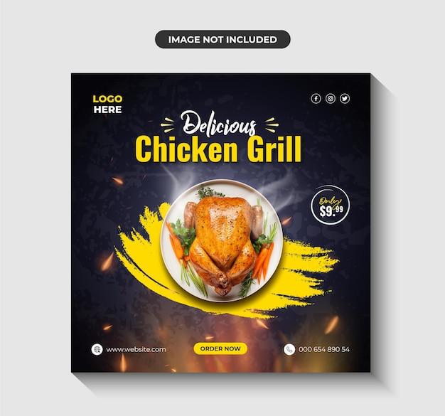 Menu de comida e restaurante mídia social post ou frango grelhado banner modelo design vetor premium
