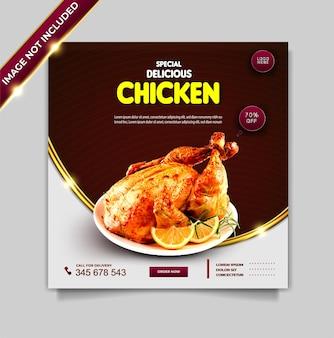 Menu de comida especial de luxo delicioso conjunto de modelos de banner de mídia social com frango