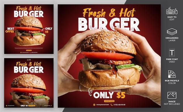 Menu de comida mídia social post modelo vector design.burger menu modelo pode ser usado para promoção.
