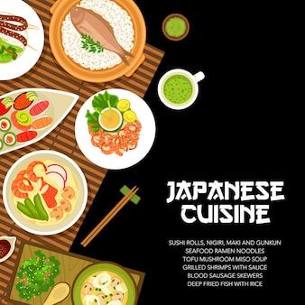 Menu de culinária japonesa, pratos e refeições japonesas