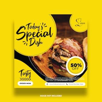 Menu de prato especial oferecer banner especial de promoção de mídia social de comida amarela