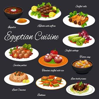 Menu de refeições de comida de cozinha egípcia