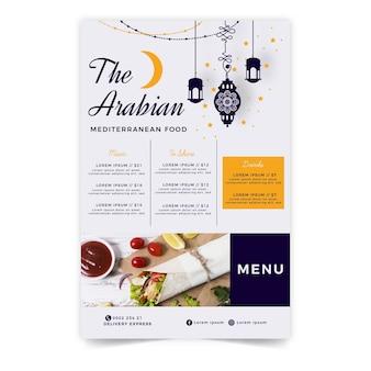 Menu de restaurante para restaurante de comida mediterrânea