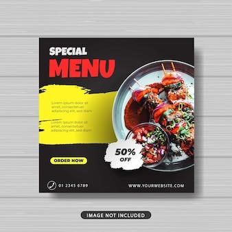 Menu especial comida mídia social banner modelo de postagem