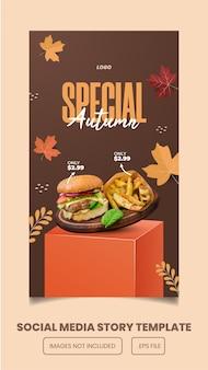 Menu especial de outono e hambúrguer instagram e história do facebook e modelo banne