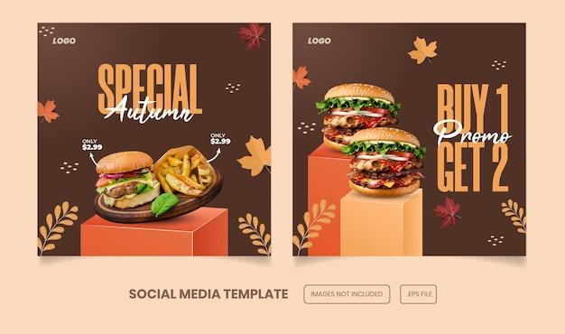 Menu especial de outono e hambúrguer no instagram e modelo de postagem no facebook
