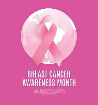 Mês conscientização câncer mama fundo fita rosa ilustração vetorial