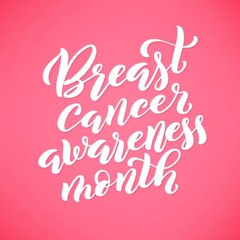 Mês da conscientização sobre o câncer de mama em outubro cartaz de modelo.