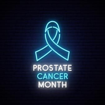 Mês da conscientização sobre o câncer de próstata em novembro