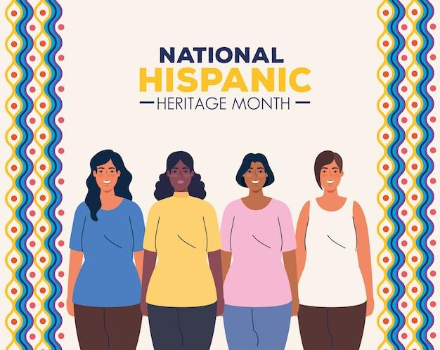 Mês da herança hispânica nacional e grupo multiétnico de mulheres juntos