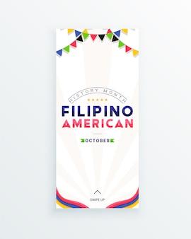 Mês da história americana filipino - outubro - modelo de história de mídia social com o texto e bandeiras decorativas coloridas ao redor. homenagem às contribuições dos filipino-americanos à cultura mundial.