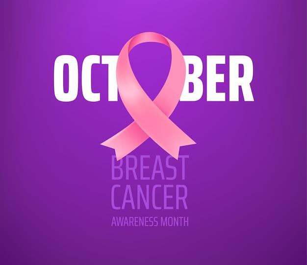 Mês de conscientização do câncer de mama. cartão com fita de seda rosa