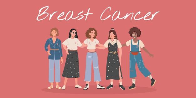 Mês de conscientização do câncer de mama do grupo de amigos de diversas mulheres abraçando juntos para apoio, conceito de abraço de equipe feminina. vetor de banner da web de câncer de mama