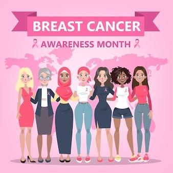 Mês de conscientização do câncer de mama. uma fita rosa