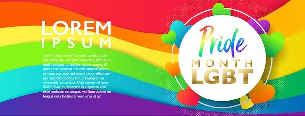 Mês do orgulho lgbt com corações de arco-íris, corte de papel, bandeira de arco-íris