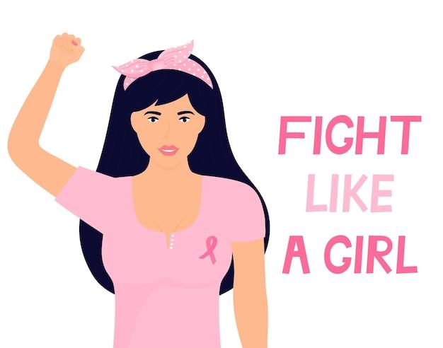 Mês nacional de conscientização do câncer de mama. mulher com uma fita rosa na camiseta com o punho levantado. banner lute como uma garota.