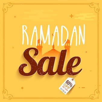 Mês sagrado islâmico, fundo do ramadan sale com mesquita. pode ser usado como design de poster, banner ou flyer.