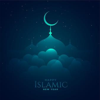 Mesquita acima da saudação de ano novo islâmica de nuvem