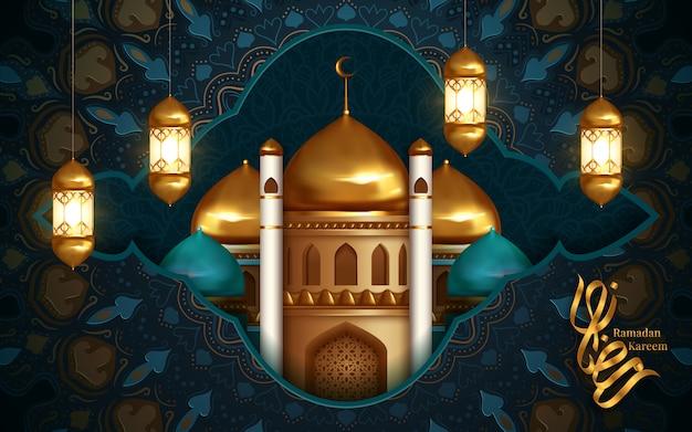 Mesquita de design do ramadã e lanterna. fundo com mesquitas adequadas também para eid mubarak. ilustração