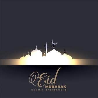 Mesquita de incandescência linda eid mubarak