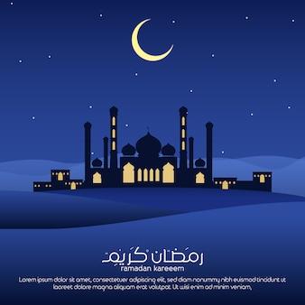 Mesquita e lua ramadan background
