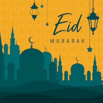 Mesquita, ligado, deserto, com, lanterna islamic, ilustração, de, feliz, eid, mubarak