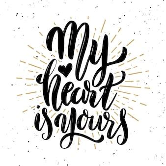 Meu coração é seu. citação de letras de motivação desenhada de mão. elemento para cartaz, cartão de felicitações. ilustração