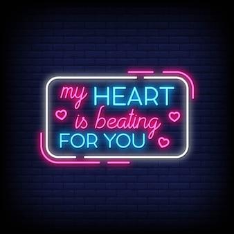 Meu coração está batendo forte por você por um cartaz no estilo neon.