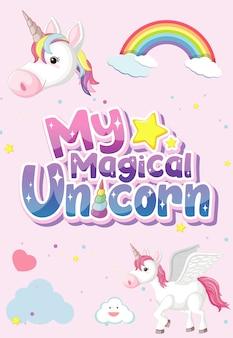 Meu logotipo de unicórnio mágico em fundo rosa
