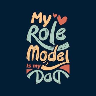 Meu modelo é meu pai. tipografia Vetor Premium