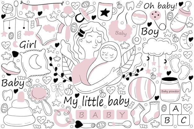 Meu pequeno conjunto de doodle de bebê. coleção de rabiscos de esboços desenhados à mão.
