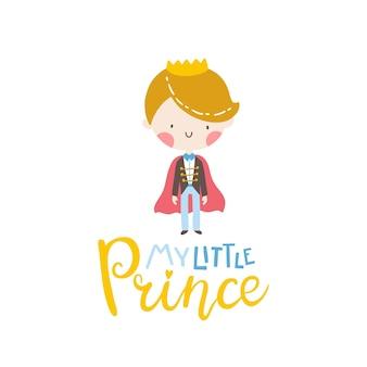 Meu pequeno príncipe