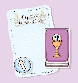 Meu primeiro cartão de comunhão com bolacha host e bíblia
