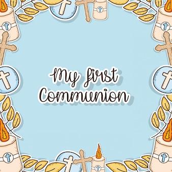 Meu primeiro fundo de evento de decoração de comunhão