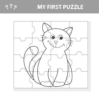 Meu primeiro quebra-cabeça. jogo de quebra-cabeça fofo. ilustração em vetor de jogo de quebra-cabeça e livro para colorir com um gato feliz dos desenhos animados para crianças