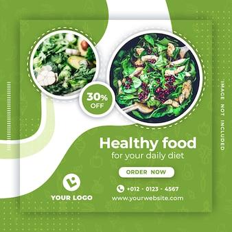 Mídia social de banner de comida postar modelo de design.
