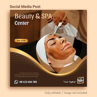 Mídia social de beleza spa postar modelo de publicidade