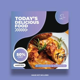 Mídia social de comida deliciosa abstrata postar modelo de promoção colorida