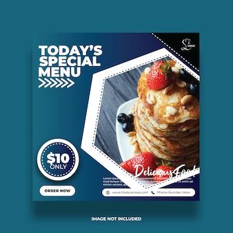 Mídia social de comida deliciosa de restaurante postar modelo abstrato cativante colorido