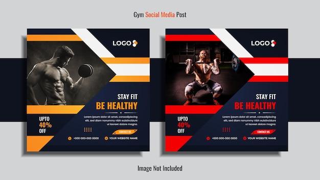 Mídia social de ginástica e fitness postar pacote de design em um fundo branco e preto.