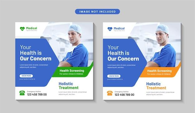 Mídia social de saúde criativa pós-modelo de design de banner ou panfleto quadrado premium vector