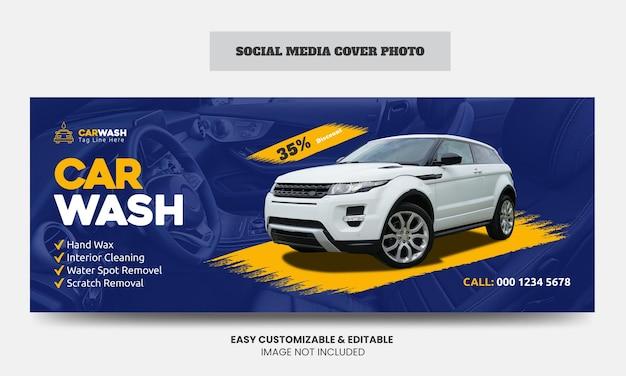 Mídia social para lavagem de carros modelo de banner de capa do facebook cobertura de mídia social para serviço de lavagem de carro