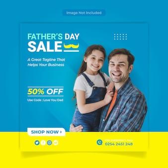 Mídia social quadrado design de banner de venda do dia dos pais