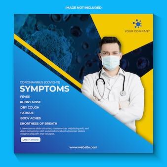 Mídias sociais instagram post modelo de aviso de prevenção de coronavírus covid-19 premium