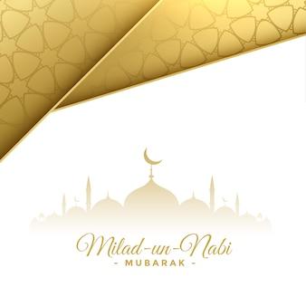 Milad un nabi adorável cartão branco e dourado