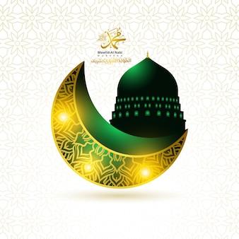 Milad un nabi muhammad com lua crescente islâmica em 3d e lanterna dourada do ramadã