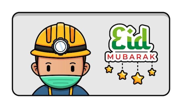Mineiro fofo com saudação de eid mubarak