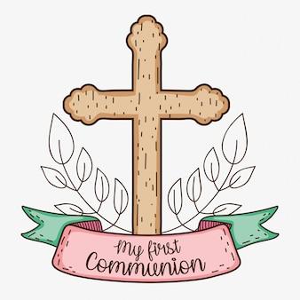 Minha primeira comunhão com folhas de cruz e ramos