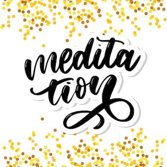 Minha terapia é meditação. cartaz de letras para aula de meditação e estúdio de yoga.