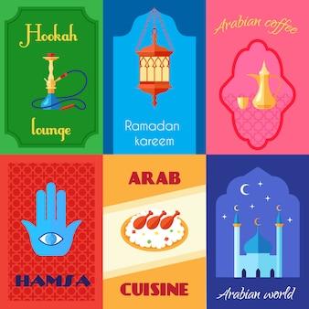 Mini cartaz de cultura árabe